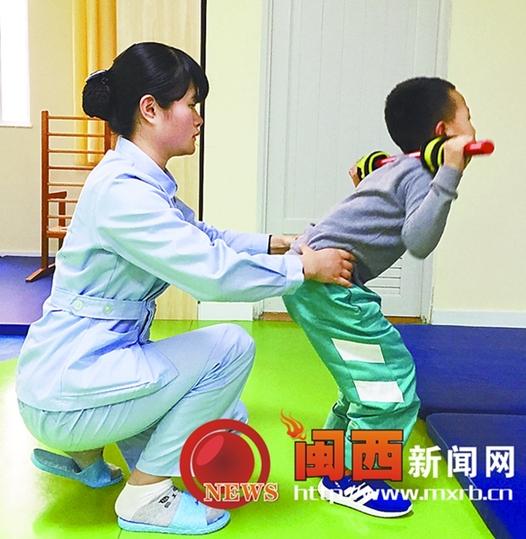 龙岩1148名残疾儿童康复训练可享受补贴